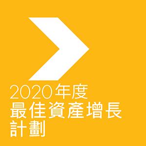 MPF 2020 FAST MOVER Chi