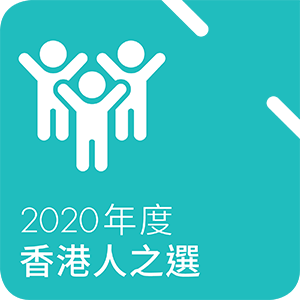 MPF 2020 People's Choice-logo Chi