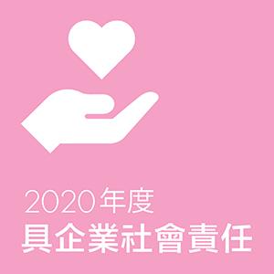 MPF 2020 SOCIALLY RESPONSIBE Chi